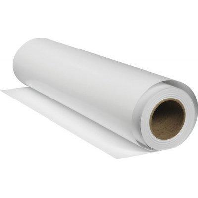 Бумага для плоттера HP Q1406B (Q1406B)Бумага для плоттеров HP<br>HP Универсальная бумага с покрытием A0 42(1067мм) x 45,7м, 90 г/м2 (замена Q1406A)<br>