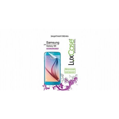 Пленка защитная для смартфонов LuxCase для Samsung Galaxy S6 SM-G920F (Антибликовая) (81401) пленка защитная для смартфонов luxcase для samsung galaxy s6 sm g920f антибликовая 81401
