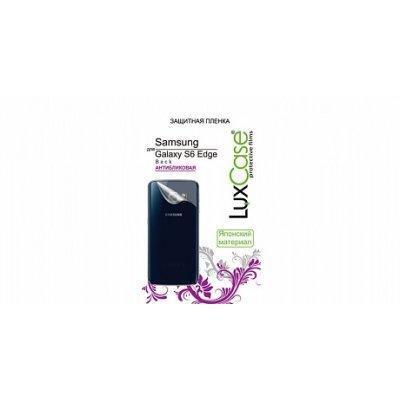 ������ �������� ��� ���������� LuxCase ��� Samsung Galaxy S6 Edge (Back) (������������) (81418)