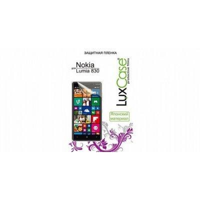 ������ �������� ��� ���������� LuxCase ��� Nokia Lumia 830 (������������) (80475)