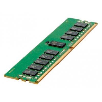 Модуль оперативной памяти сервера HP 805353-B21 32Gb DDR4 (805353-B21)Модули оперативной памяти серверов HP<br>Память DDR4 HP 805353-B21 32Gb DIMM ECC Reg PC4-19200 CL17 2400MHz<br>