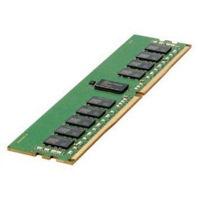 все цены на Модуль оперативной памяти сервера HP 805351-B21 32Gb DDR4 (805351-B21) онлайн