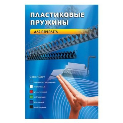Пластиковые пружины для переплета Office Kit 10 мм (50-70 листов) черные 100 шт. (BP2020) (BP2020)