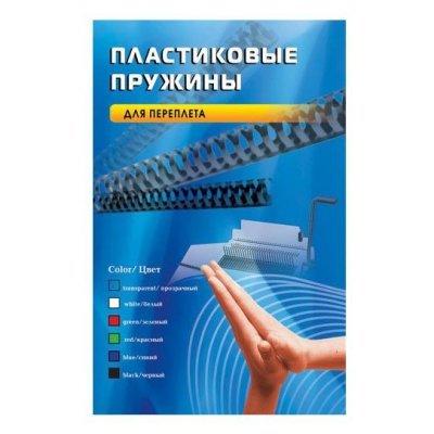 Пластиковые пружины для переплета Office Kit 14 мм (90-110 листов) черные 100 шт. (BP2040) (BP2040)Пластиковые пружины для переплета Office Kit<br>Пластиковые пружины 14 мм (90-110 листов)  черные 100 шт. Office Kit (BP2040)<br>
