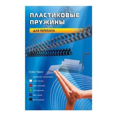 Пластиковые пружины для переплета Office Kit 16 мм (110-130 листов) черные 100 шт. (BP2050) (BP2050)Пластиковые пружины для переплета Office Kit<br>Пластиковые пружины 16 мм (110-130 листов) черные 100 шт. Office Kit (BP2050)<br>