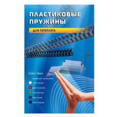 Пластиковые пружины для переплета Office Kit 16 мм (110-130 листов) белые 100 шт. (BP2051) (BP2051)Пластиковые пружины для переплета Office Kit<br>Пластиковые пружины 16 мм (110-130 листов) белые 100 шт. Office Kit (BP2051)<br>