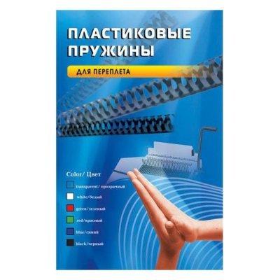 Пластиковые пружины для переплета Office Kit 19 мм (130-170 листов) белые 100 шт. (BP2061) (BP2061)Пластиковые пружины для переплета Office Kit<br>Пластиковые пружины 19 мм (130-170 листов) белые 100 шт. Office Kit (BP2061)<br>