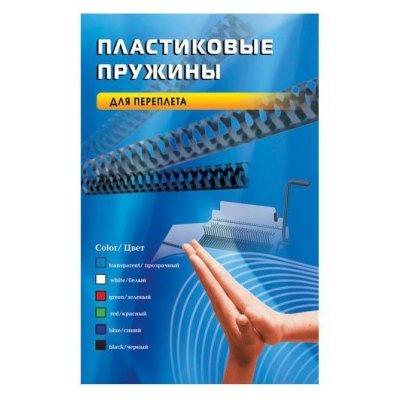 Пластиковые пружины для переплета Office Kit 22 мм (170-190 листов) черные 50 шт. (BP2066) (BP2066)