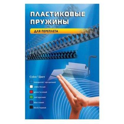 Пластиковые пружины для переплета Office Kit 25 мм (190-220 листов) белые 50 шт.(BP2081) (BP2081) пластиковые пружины office kit 51 мм белые 50 шт