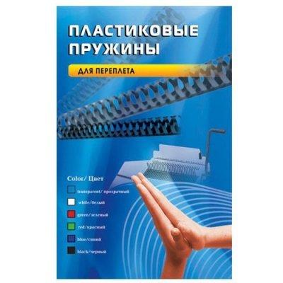 Пластиковые пружины для переплета Office Kit 32 мм (250-280 листов) черные 50 шт. (BP2100) (BP2100)