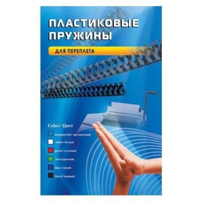 Пластиковые пружины для переплета Office Kit 51 мм (410-480 листов) черные 50 шт. (BP2130) (BP2130)
