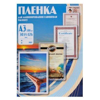 Пленка для ламинирования Office Kit 303х426 (75 мик) 100 шт (PLP10030) (PLP10030)Пленки для ламинирования Office Kit<br>Пленка для ламинирования 303х426 (75 мик) 100 шт Office Kit (PLP10030)<br>