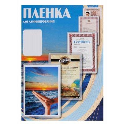 Пленка для ламинирования Office Kit 65х95 (125 мик) 100 шт (PLP10905) (PLP10905)Пленки для ламинирования Office Kit<br>Пленка для ламинирования 65х95 (125 мик) 100 шт Office Kit (PLP10905)<br>