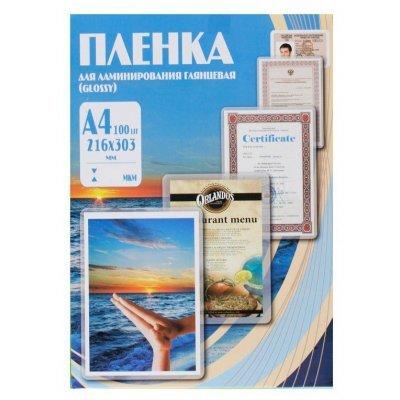 ������ ��� ������������� Office Kit 216�303 (200 ���) 100 �� (PLP216*303/200) (PLP216*303/200)