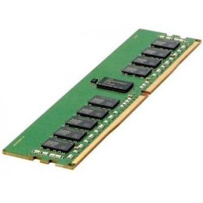 все цены на  Модуль оперативной памяти сервера HP 805349-B21 16Gb DDR4 (805349-B21)  онлайн