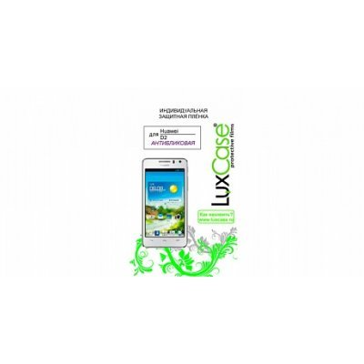 Пленка защитная для смартфонов LuxCase для Huawei D2 Антибликовая (51601)