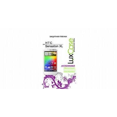 Пленка защитная для смартфонов LuxCase для HTC Sensation XL (Антибликовая) (80328)