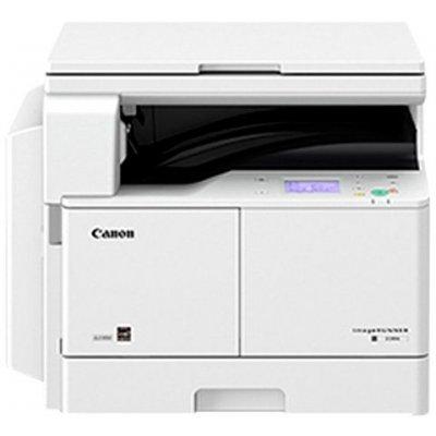 Монохромный лазерный МФУ Canon IR2204 (0915C001)Монохромные лазерные МФУ Canon<br>МФУ Canon IR2204 (с крышкой, 20 копий/мин, A3) замена iR2202<br>