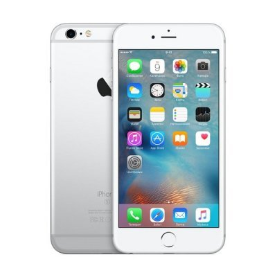 Смартфон Apple iPhone 6S Plus 32Gb (MN2W2RU/A) Silver (Серебристый) (MN2W2RU/A) apple смартфон iphone 6s plus 32gb серый