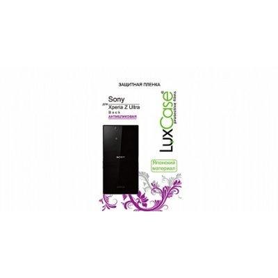 Пленка защитная для смартфонов LuxCase для Sony Xperia Z Ultra (Back) (Антибликовая) (81121)