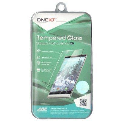 Пленка защитная для смартфонов Onext для Asus Zenfone 2 Laser ZE500KL (Защитное стекло) (40984) ze500kl 1a435ru