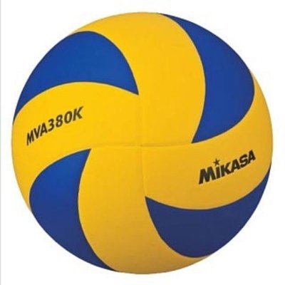 Мяч для волейбола Mikasa MVA380K (MVA380K) мяч волейбольный mikasa vso2000 размер 5 цвет бел жел син