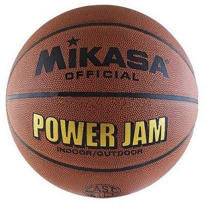 где купить Мяч для баскетбола Mikasa BSL20G (BSL20G) по лучшей цене
