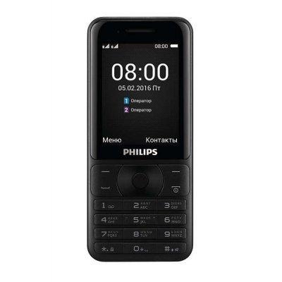 Мобильный телефон Philips E181 черный (867000136746) мобильный телефон philips e168 черный