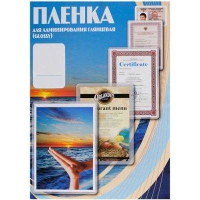 Пленка для ламинирования Office Kit 111х154 (75 мкм) 100 шт (PLP111*154/75) пленка для ламинирования office kit глянцевая 154х216 мм a5 75 мкм 100 шт в упаковке plp10220