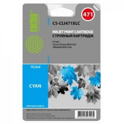 Картридж совместимый для струйных принтеров Cactus CS-CLI471XLC голубой для Canon MG5740/MG6840/MG7740 (CS-CLI471XLC) картридж струйный cactus cs cli471xlc голубой для canon mg5740 mg6840 mg7740 cactus