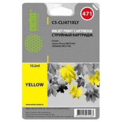 Картридж совместимый для струйных принтеров Cactus CS-CLI471XLY желтый для Canon MG5740/MG6840/MG7740 (CS-CLI471XLY)Картриджи совместимые для струйных принтеров Cactus<br>Картридж струйный Cactus CS-CLI471XLY желтый для Canon MG5740/MG6840/MG7740<br>