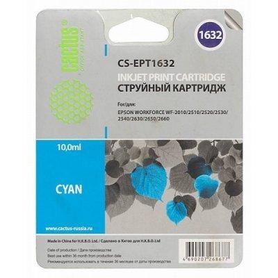 Картридж совместимый для струйных принтеров Cactus CS-EPT1632 голубой для Epson WF-2010/2510/2520/2530/2540/2630/2650/2660 (9.6мл) (CS-EPT1632) принтер струйный epson l312