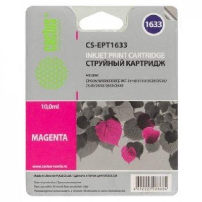 Картридж совместимый для струйных принтеров Cactus CS-EPT1633 пурпурный для Epson WF-2010/2510/2520/2530/2540/2630/2650/2660 (9.6мл) (CS-EPT1633) принтер струйный epson l312