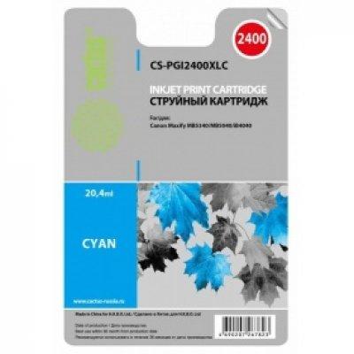 Картридж совместимый для струйных принтеров Cactus CS-PGI2400XLC голубой для Canon MAXIFY iB4040/ МВ5040/ МВ5340 (20.4мл) (CS-PGI2400XLC) картридж для струйных аппаратов canon pgi 2400xl c для maxify ib4040 мв5040 и мв5340 голубой 9274b001 9274b001