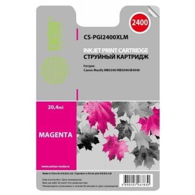 Картридж совместимый для струйных принтеров Cactus CS-PGI2400XLM пурпурный для Canon MAXIFY iB4040/ МВ5040/ МВ5340 (20.4мл) (CS-PGI2400XLM) чернильный картридж canon pgi 29pm