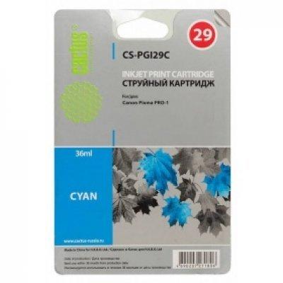 Картридж совместимый для струйных принтеров Cactus CS-PGI29C голубой для Canon Pixma Pro-1 (36мл) (CS-PGI29C) картридж совместимый для струйных принтеров cactus cs pgi29co оптимизатор для canon pixma pro 1 36мл cs pgi29co