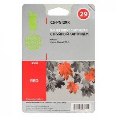 Картридж совместимый для струйных принтеров Cactus CS-PGI29R красный для Canon Pixma Pro-1 (36мл) (CS-PGI29R) чернильный картридж canon pgi 29pm