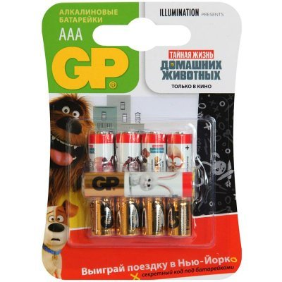 Аккумуляторная батарейка ААА GP Super Alkaline 24A LR03 Pets AAA (5шт.уп.) (GP 24A4/1PET-2CR5)Аккумуляторные батарейки ААА GP<br>Батарея GP Super Alkaline 24A LR03 Pets AAA (5шт.уп.)<br>