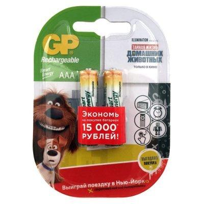 Аккумуляторная батарейка ААА GP Smart Energy 40AAAHCSV AAA NiMH 400mAh (2шт) (GP 40AAAHCSV-2CR2) аккумулятор c robiton r14 4500 mah 4500mhc 2 bl2 nimh 2 штуки