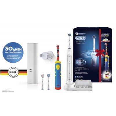 Зубная щетка электрическая Braun Oral-B 8200 + Mickey Kids белый (81606316)