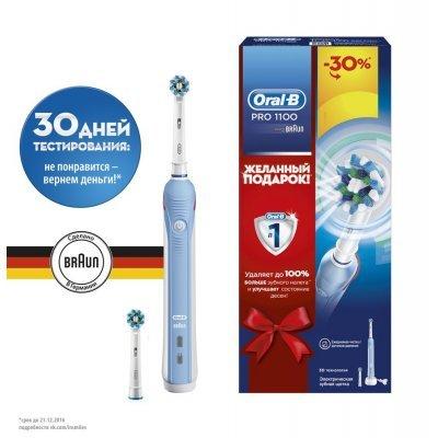 Зубная щетка электрическая Braun Oral-B 1100 белый (81606325)Зубные щетки электрические Braun<br>Зубная щетка электрическая Oral-B 1100 белый<br>