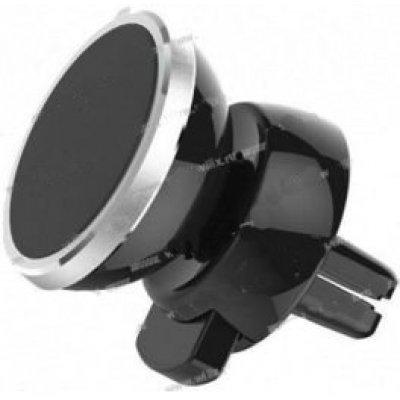 Держатель автомобильный Wiiix HT-17Vmg черный (HT-17VMG), арт: 254163 -  Держатели автомобильные Wiiix