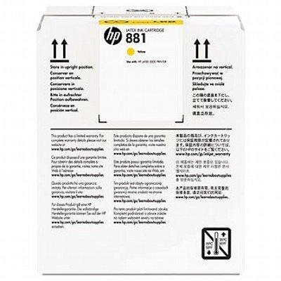 Картридж для струйных аппаратов HP 881 5-Ltr Yellow Latex Ink (CR333A)Картриджи для струйных аппаратов HP<br>881 5-Ltr Yellow Latex Ink Cartridge<br>