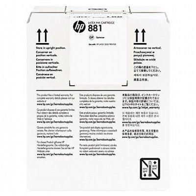 Картридж для струйных аппаратов HP 881 5L Latex Optimizer Ink (CR337A), арт: 256138 -  Картриджи для струйных аппаратов HP