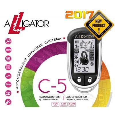 Автосигнализация Alligator C-5 (C-5)Автосигнализации Alligator<br>Автосигнализация Alligator C-5<br>