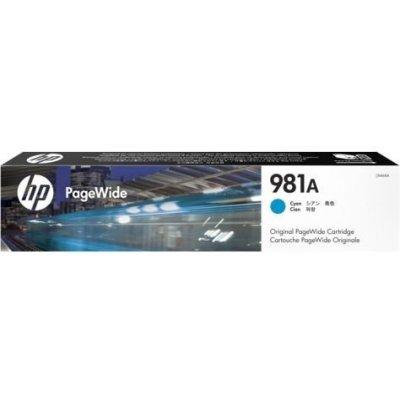 Тонер-картридж для лазерных аппаратов HP 981A синий (J3M68A)Тонер-картриджи для лазерных аппаратов HP<br>картридж, cyan (голубой), для PageWide Enterprise 556dn/556xh/586z/586dn, 6000 страниц<br>