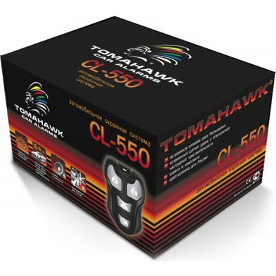 Автосигнализация Tomahawk CL 550 (Tomahawk CL 550), арт: 258708 -  Автосигнализации Tomahawk