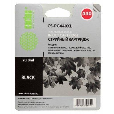 Картридж совместимый для струйных принтеров Cactus CS-PG440XL черный для Canon Pixma MG2140/MG3140 (600стр.) (CS-PG440XL)