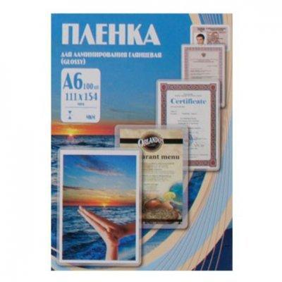 Пленка для ламинирования Office Kit (80мкм) 100шт (PLP111*154/80) пленка для ламинатора office kit a6 111х154мм 75мкм 100шт глянцевая plp111 154 75