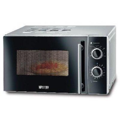 Микроволновая печь Mystery MMW-2032 серебристый (MMW-2032)
